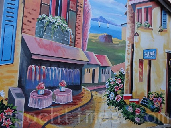 """""""美崙咖啡""""充满南美风情的壁画。(曾晏均/大纪元)"""