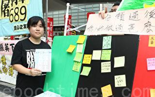 有团体设一个迷你连侬墙,提供给市民写下自己的诉求和体会。(蔡雯文/大纪元)