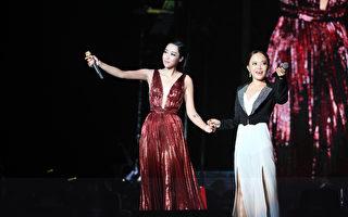 A-Lin(左)于9月26日在北京的体育场开唱,邀来好姊妹戴爱玲担任嘉宾。(索尼音乐提供)