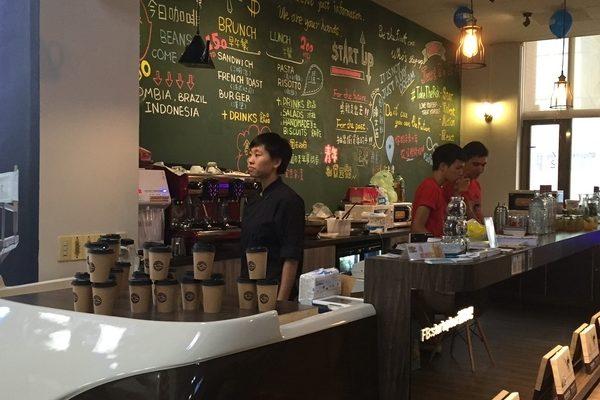 創業咖啡吧一景。(楊佳怡/大紀元)