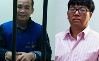 杭州民主黨呂耿松陳樹慶煽顛案開庭拒認罪