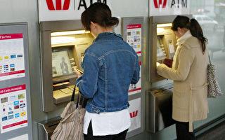 中國嚴控海外現金取款 恐會衝擊澳洲房市