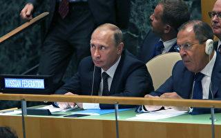 俄空襲敘利亞不為攻打IS 美嚴重關切