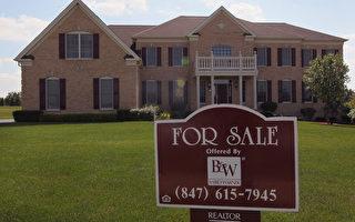 美国30年固定房贷利率创四年高峰