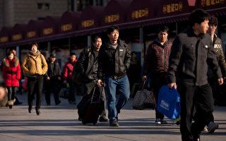 """有中国人口学者认为,中国的""""光棍""""危机可能于2020年全面爆发,届时单身男将数以千万计,将造成严重的社会问题。图为2012年2月1日的北京火车站。(ED Jones / AFP)"""