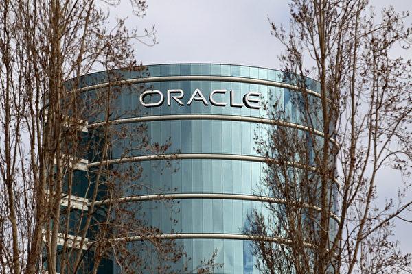 Oracle將推出IT人員租借服務