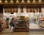 日本第三季度零售額回升,民眾的消費穩定增加,但九月份單月的零售額同比去年稍有下降。(Buddhika Weerasinghe/Getty Images)