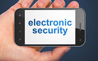 8招簡易操作方法 避免手機被黑