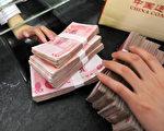 中国60万亿(人民币,下同)规模的资产管理行业已经陷入难以管理的局面。(AFP)