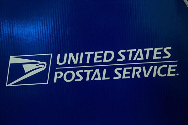 到了2022年,美国邮政服务工作的就业机会将下跌28%,相关总职位仅剩下13.9万个,是消失速度最快的行业。(Andrew Burton/Getty Images)