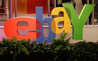 美國發現了一個由極端組織「伊斯蘭國」(IS)高層指揮的全球性金融網絡,該網絡通過eBay平台上的虛假交易為美國的IS分子輸送資金。(Sean Gallup/Getty Images)