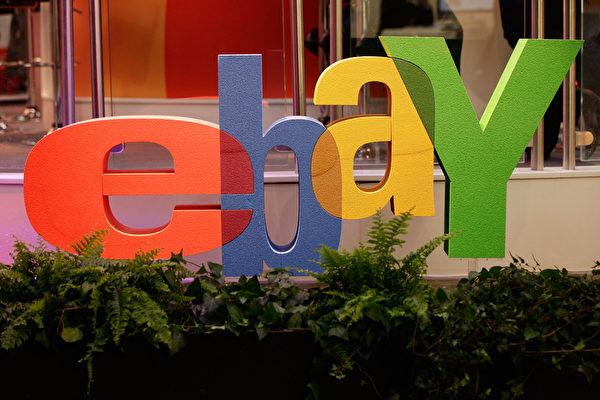 已经20岁的eBay,在全球203个市场拥有线上购物客户。(Sean Gallup/Getty Images)