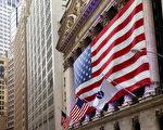 經濟合作與發展組織(OECD)本週四發布的最新報告顯示,今年上半年,外國對美國直接投資為2,000億美元,創歷史新高。(Fotolia)