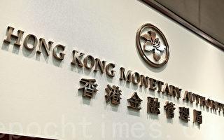 傳港元欲和美元脫鉤 引香港資金大逃亡