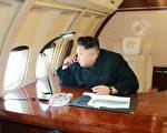根據韓國官方報告,朝鮮最高領導人金正恩身邊的高官不斷外逃,僅今年就有至少20名親信逃到韓國。圖為金正恩的專機內部照片首度曝光。(KCNA / YONHAP / AFP)