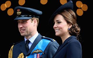 威廉王子夫妇被称最完美情侣 秘诀何在?