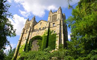 美密歇根大學宣布明年關閉「孔子學院」