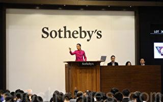 图为苏富比(Sotheby)在香港会议展览中心举行的春季拍卖。(宋祥龙/大纪元)