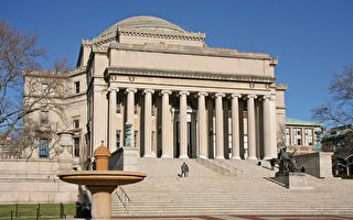 最受华尔街青睐的11所大学 哥大居首