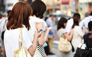 美前官員:低頭族到大陸 關閉手機更新