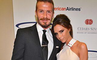 贝克汉姆与妻子维多莉亚。(Alberto E. Rodriguez/Getty Images)