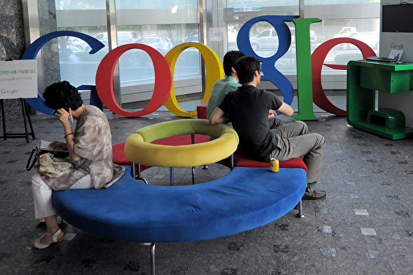 Alphabet是全美最受歡迎的企業。(PARK JI-HWAN/AFP/Getty Images)