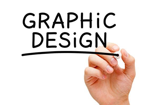平面设计师正在取代台式印刷系统设计员的工作。(Graphic Designer)(Fotolia)
