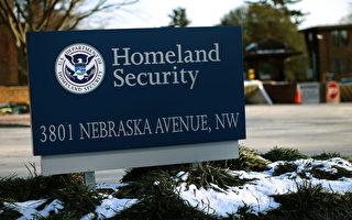 """临时修改排期的""""关闸""""事件,使得没计算好绿卡数量的美国国土安全部(DHS)一时成众矢之的。10月1日,许多移民申请人在其华盛顿总部外摆放几千束花,温和地表达抗议。图为DHS总部外景资料照。(Win McNamee/Getty Images)"""