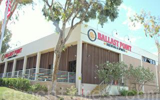 圖:加州聖地亞哥啤酒業近年來快速增長。圖為近日準備IPO上市的聖地亞哥Ballast Point 啤酒公司。(楊婕/大紀元)