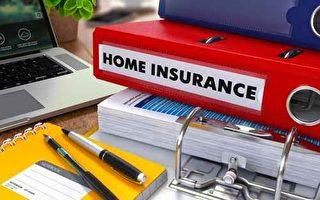 在美國買房產保險的幾個省錢竅門