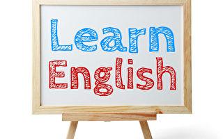 唱著歌 愛上了學英語