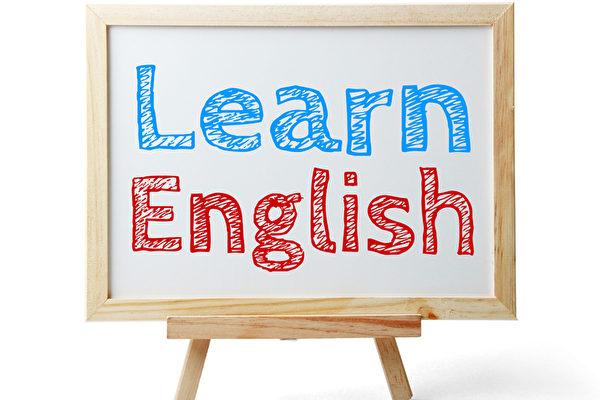 《逻辑英语--英语动词搭配的形式变化》