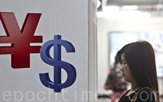 央行雙降後 專家預計人民幣匯率將貶至7.75