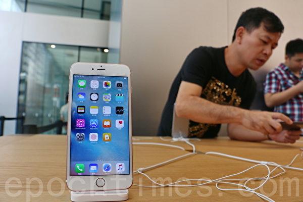 iPhone是苹果公司(Apple)的知名品牌。(宋祥龙/大纪元)