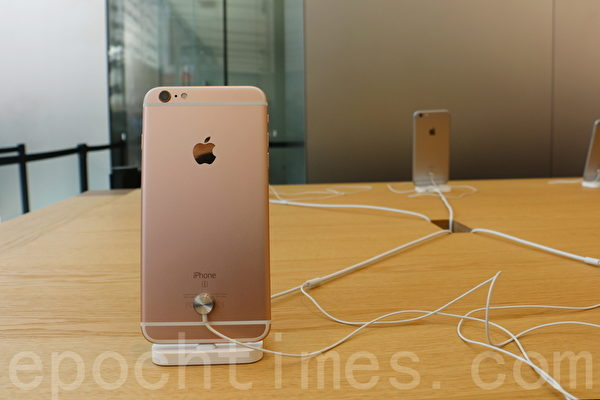 苹果公司iPhone 6S Plus。(宋祥龙/大纪元)