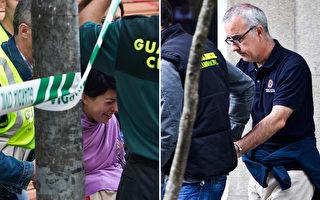 谋杀中国养女 西班牙夫妇罪名成立
