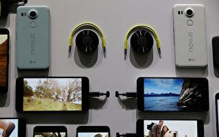 谷歌发表新手机及平板电脑 物美又价廉