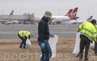 机场义工步行清理跑道。(杨帆/大纪元)