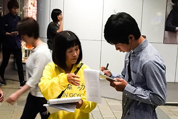 日本各地的法轮功学员在街头向日本民众讲述法轮功受迫害的真相,声援控江。图为日本熊本县的法轮功学员在街头联署举报的情景。(大纪元图片)