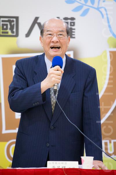 台聯黨團1日舉行國際記者會,宣布將在立法院推動「中國人權法」草案立法,台灣團結聯盟主席主席黃昆輝出席與會。(陳柏州/大紀元)
