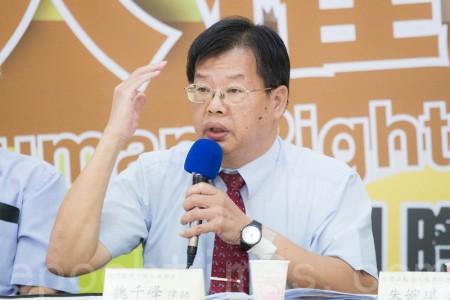 台聯黨團1日舉行國際記者會,宣布將在立法院推動「中國人權法」草案立法,台灣關懷中國人權聯盟理事魏千峯出席與會。(陳柏州/大紀元)