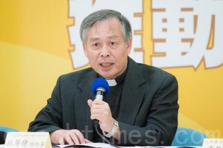 台聯黨團1日舉行國際記者會,宣布將在立法院推動「中國人權法」草案立法,台灣基督教長老教會總會總幹事林芳仲出席與會。(陳柏州/大紀元)
