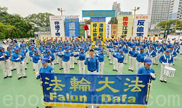 """今年是中共建政66年,海内外将十一定为""""国殇日"""",标志着中共窃国建政66年。香港法轮功学员举办十一国殇集会。(大纪元)"""