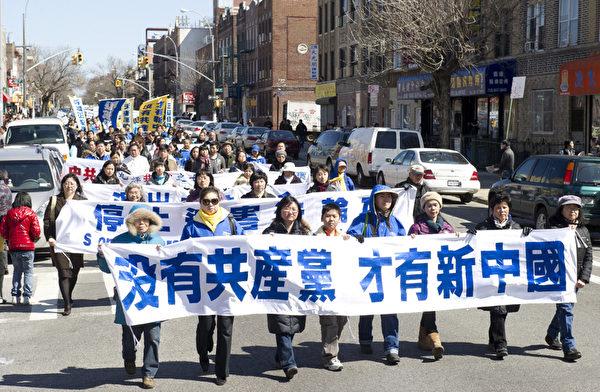 """2013年5月18日,纽约曼哈顿,来自世界各地的部分法轮功学员举行庆祝法轮大法弘传21周年大游行。图为游行中的""""三退保平安""""方阵,""""没有共产党 才有新中国""""的横幅。(季媛/大纪元)"""