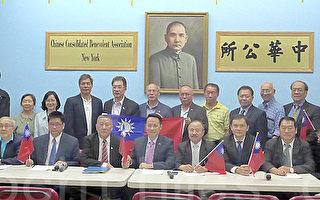 華埠慶雙十 下週六升旗慶典大遊行