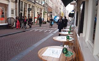 品味原汁原味的阿姆斯特丹——遊走九街