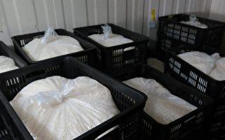 """""""大量农产公司""""制作的黑心米粉含过量的漂白剂,遭检调封存。(高雄市卫生局提供)"""