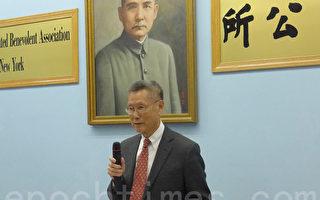 国宝银行董事长孙启诚10月2日在中华公所,谈国宝案的启示。(蔡溶/大纪元)