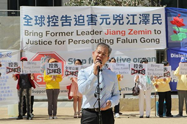 2015年10月3日,墨尔本市中心城市广场举办诉江集会。维省越南裔社区主席阮本(Bon Nguyen)先生在集会上发言。(陈明/大纪元)