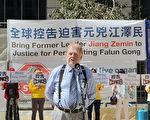 澳洲人权活动家:感恩法轮大法创始人